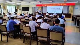 济南市口腔医院召开2021年度新技术立项评审会