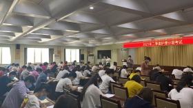 市口腔医院组织二季度护理人员分层考试