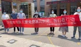 济南市口腔医院2021上半年适龄儿童免费窝沟封闭项目圆满完成