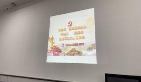 中共济南市口腔医院院外支部组织开展领导干部讲党课活动