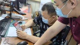 济南市口腔医院2021年度个人所得税汇算清缴工资圆满完成
