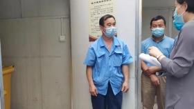 济南市口腔医院开展物业人员《医疗废物管理及职业暴露处置流程》专项知识培训