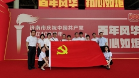 市口腔医院组织参观济南市庆祝中国共产党成立100周年主题展览