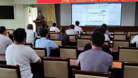 济南市口腔医院开展Ⅲ类射线装置辐射工作人员培训考核