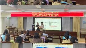 市口腔医院举办护理培训大讲堂第六期