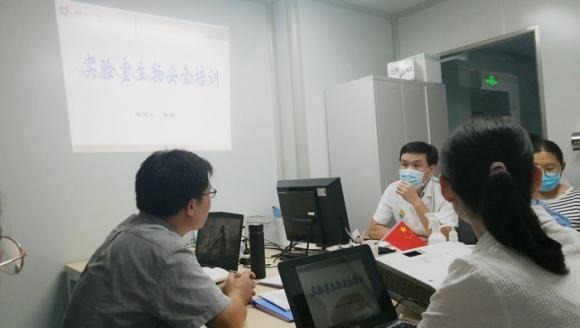 济南市口腔医院中心实验室开展生物安全培训
