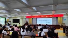 济南市口腔医院举办科主任大讲堂及实习、进修生院感培训