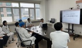 市口腔医院种植中心开展外出学习分享交流会