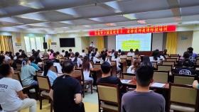 济南市口腔医院组织进修生、实习生新冠疫情防控培训工作
