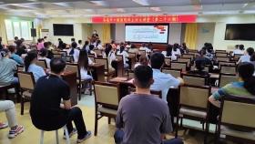济南市口腔医院举办第二十六期科主任大讲堂