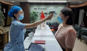 市口腔医种植中心组织开展发热患者就诊处置应急演练