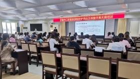 济南市口腔医院开展穿脱防护用品及核酸采集实操培训