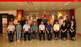 济南市口腔医院参加市抗菌药物临床应用检测质控中心成立大会
