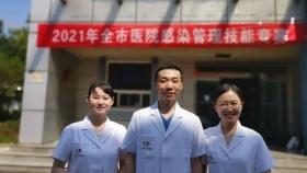 喜报:市口腔医院在济南市医院感染管理技能竞赛中获团体一等奖