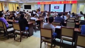 济南市口腔医院举办科主任大讲堂第二十八期