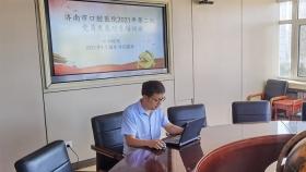 市口腔医院组织2021年党员发展对象进行专题培训